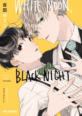 WHITE NOON, BLACK NIGHT パッケージ画像