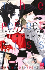Sugar&Spice 18~The Perfect Kiss~ パッケージ画像