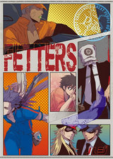 FETTERS(05) I GET BUTTERFLIES IN MY STOMACH パッケージ画像