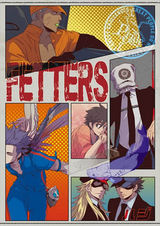 FETTERS(01) LOVE IS TYRANT SPARING NONE パッケージ画像